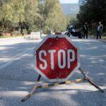 «Κλειδώνει» η Αττική! Κλειστά μαγαζιά, Γυμνάσια-Λύκεια! Απαγόρευση κυκλοφορίας απο τις 18.00