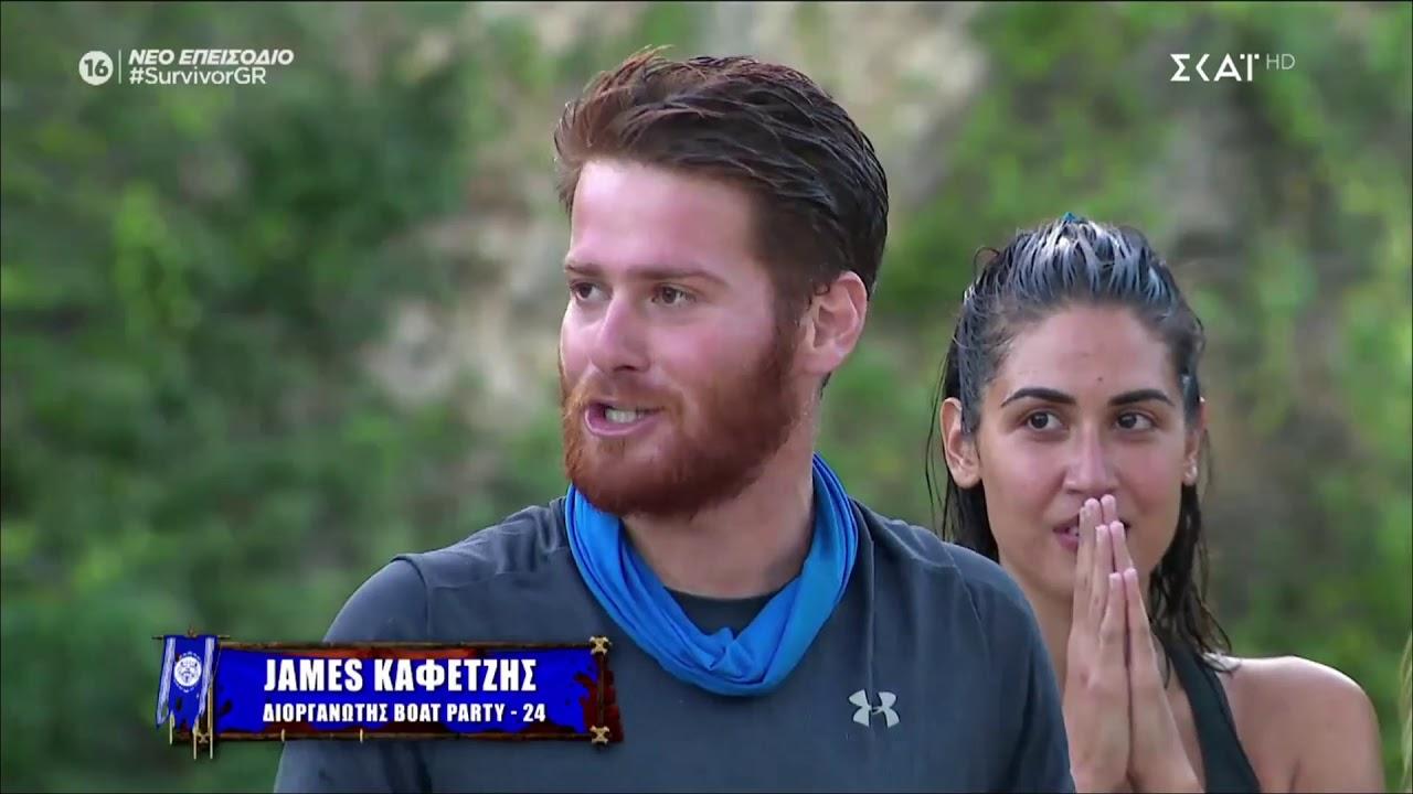 Survivor: Τελικά ο James έφτιαξε τους Μπλε με σκ@τοχαρακτήρες σαν και αυτόν;