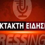 «Τιμή μου κύριε Μιζάν…» – Συγκινητική ανάρτηση Μπακογιάννη για επιζήσαντα του Άουσβιτς