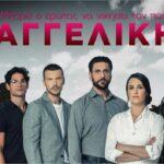Αγγελική: Η Αθηνά παθαίνει μια ξαφνική επιληπτική κρίση